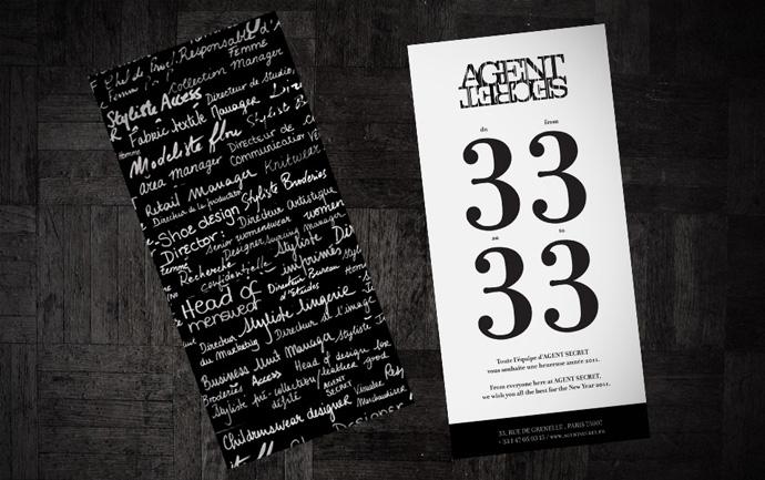 08_agentsecret