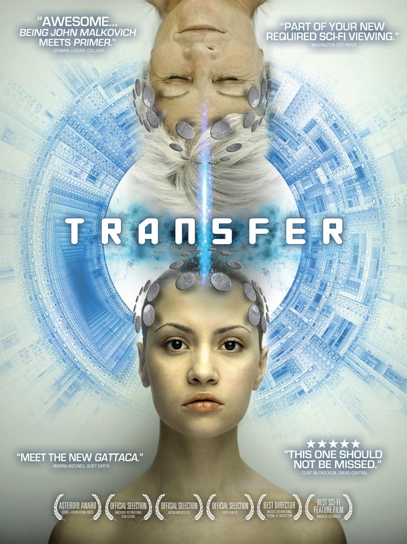 transfer_ver3_xlg