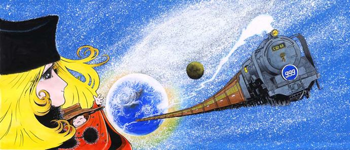 Viaggio galattico