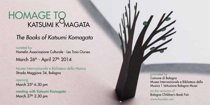 komagata_invito