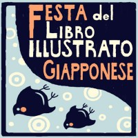 EXHIBITION*FESTA DEL LIBRO ILLUSTRATO GIAPPONESE