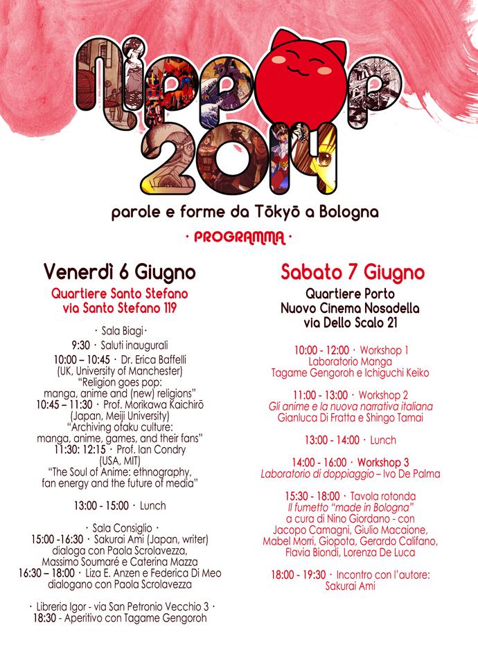 nippop2014_programma