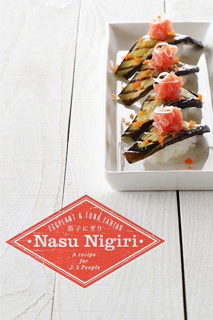 cucina_kobiri_nasu_nigiri_01