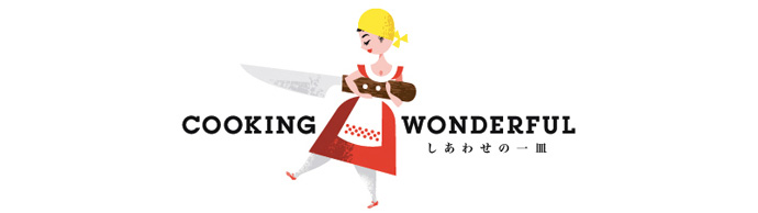 cooking_wonderful_banner