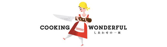 cooking_wonderful_banner