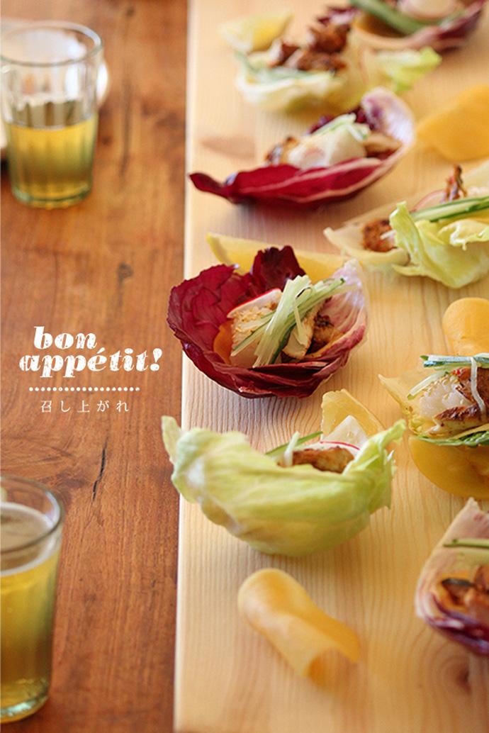 cucina_kobiri_lettuce_sushi_07