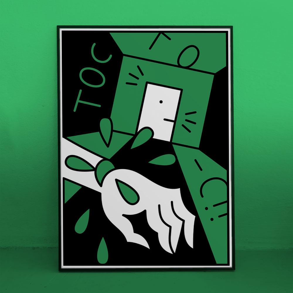 GREEN ROOM 3D