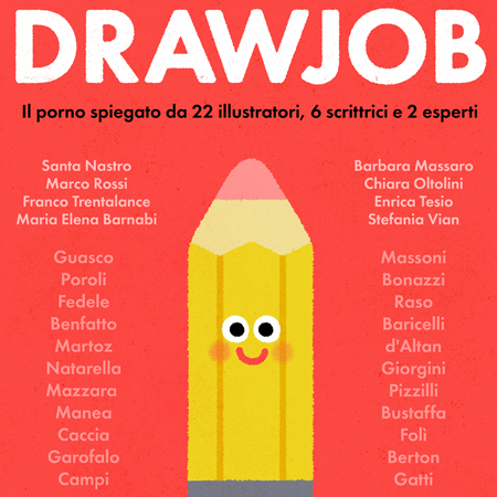 EXHIBITION <br> *DRAWJOB